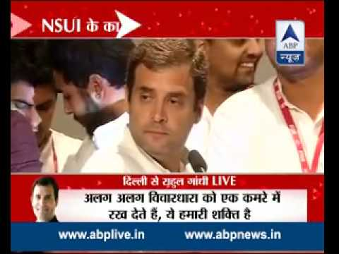'Make In India' will yield zero results, says Rahul Gandhi while addressing NSUI party members