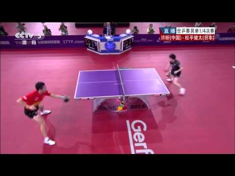 2013 WTTC (ms-qf) XU Xin - MATSUDAIRA Kenta [HD] [Full Match/Chinese]