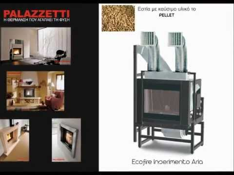 Τζάκι Pellet PALAZZETTI Ecofire Ένθετο (Starfire Caminetti) Music Videos