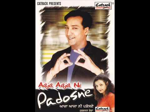 Aena Billo Ni Tenu | Aaja Aaja Ni Padosne | Popular Punjabi...