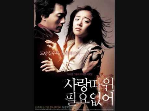 the best korean movies