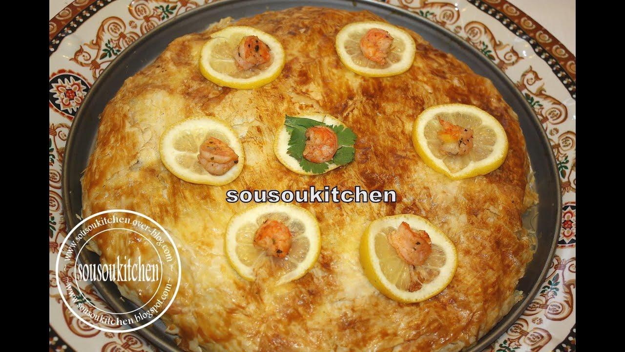 Pastilla Au Poisson بسطيلة السمك و فواكه البحر Seafood