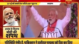 Modi cites Sri Lanka blasts says vote BJP to end t