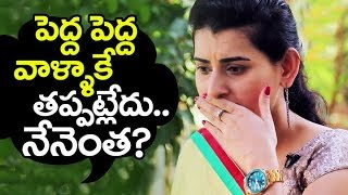 jr ntr biggboss CONTESTANT Archana about Top Director Comments | Filmylooks