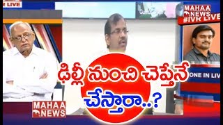 Why EC Didnand#39;t Conduct Review Meeting With DGPand#39;s Over Polling Problems || IVR ANALYSIS