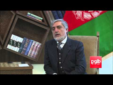 U.S Secretary Of State John Kerry Calls On Chief Executive Abdullah Abdullah