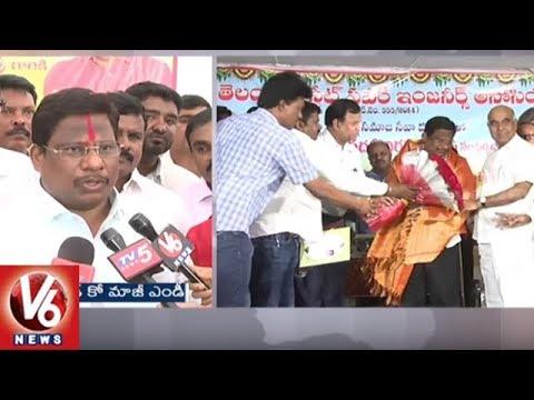 Er A Sudhakar Rao Quits TSREDCO Vice Chairman Post   Hyderabad   V6 News
