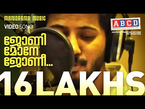 Johny Mone Johny - Dulquar Salman  Singing For Latest Malayalam Movie Abcd video