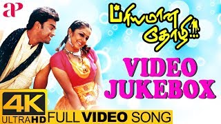 Priyamana Thozhi Back to Back Video Songs 4K | Madhavan | Jyothika | SA Rajkumar