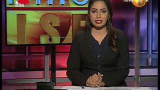 News 1st: Breakfast News Sinhala | (24-11-2017)