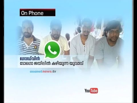 Four Malayali youths  in Togo Jail