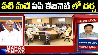 IVR Analysis On TDP Samanvaya Committe and Cabinet Meeting