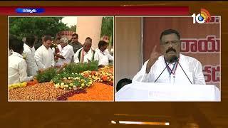 ఉత్సాహంగా సాగుతున్న రాహుల్ పర్యటన.. | Kotla Vijaya Bhaskar Reddy Speech