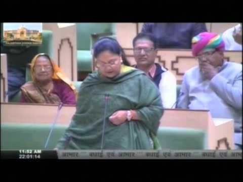 Chief Minister Smt. Vasundhara Raje addresses the 14th Rajasthan Legislative Assembly