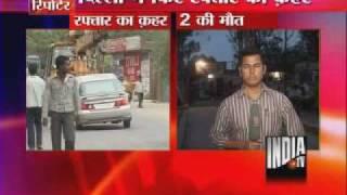 Pawar In Further Trouble For IPL Bid
