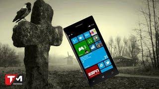 """Lạ đời: Windows Phone đã chết, sao Microsoft còn chưa """"dứt áo""""?"""