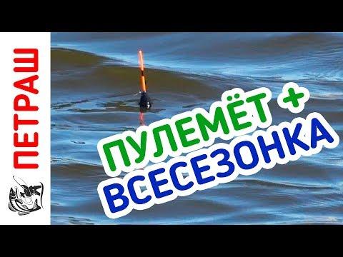 Рыбалка НА УДОЧКУ 2018. СЕКРЕТЫ ловли весной!