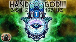 IN 10 MIN...RECEIVE POWERFUL DIVINE COSMIC CONSCIOUSNESS◐3.5 HZ◑Deeply Meditative|197 HZ MEDITATION