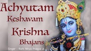 Achyutam Keshavam Krishna Damodaram - Popular Krishna Bhajans by Rishi Nitya Pragya Ji (Full Song)