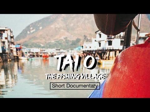 Tai O (大澳) The Fishing village - Short documentary