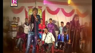 Gogo maro fen chadave re | Gujarati Famous Songs
