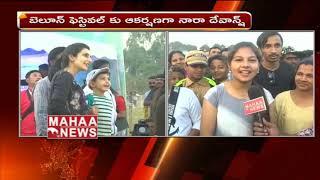 Public Opinion On Balloon Festival Celebrations In Visakhapatnam | Mahaa news