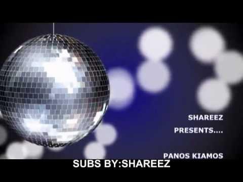 Panos Kiamos - Ennoeitai (remix) - БГ ПРЕВОД