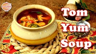 Tom Yum Soup  | Thai soup Recipes | Easy To Make Home made Vegetarian Thai Soup by Mukta Nagaraj