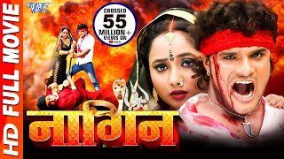 Nagin     Superhit Bhojpuri Full Movie 2017  Khesa