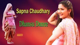 Latest सपना चौधरी का धाँसू Dance Song नहीं देखा होगा देखने के लिए मची होड़   New Dj Song   Trimurti