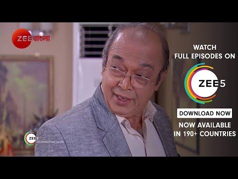 Bokul Kotha - বকুল কথা | Bangla Serial - Webisode | EP - 313 | 10th Dec, 2018 | #ZeeBangla thumbnail