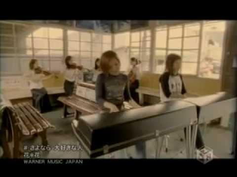 Sayonara Daisuki Na Hito by Hana-Hana - a J official video.flv