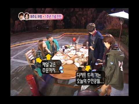 우리 결혼했어요 - We Got Married, Jo Kwon, Ga-in(51) #02, 조권-가인(51) 20101106 video