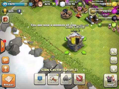 شرح الكلان في لعبة clash of clans فقط ..