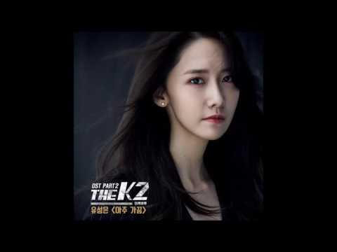 [The K2 OST Part 2] 유성은 (U Sungeun) - 아주 가끔 (Sometimes)