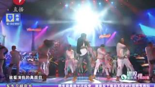 20141231 - Han Geng 韩庚 - Clown Mask 小丑面具 - Dragon TV New Years Concert