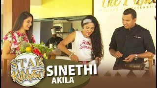 STAR KITCHEN   Sinethi Akila   03 - 11 - 2019   SIYATHA TV