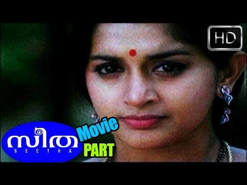 Seetha - Family Gets Degected On Meera Jasmine's Behavior video