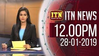 ITN News 2019-01-28 | 12.00 PM