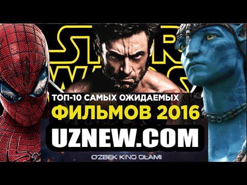 10 САМЫХ ОЖИДАЕМЫХ ФИЛЬМОВ 2016 - 2017 ГОДА