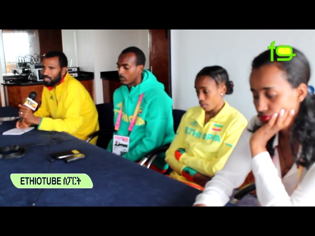 Gebregziabher Gebremedhin comment on the performance of Ethiopian Team