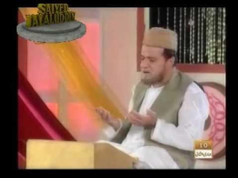 Naat - Al Haaj Ismail ( Duniya Te Aaya )