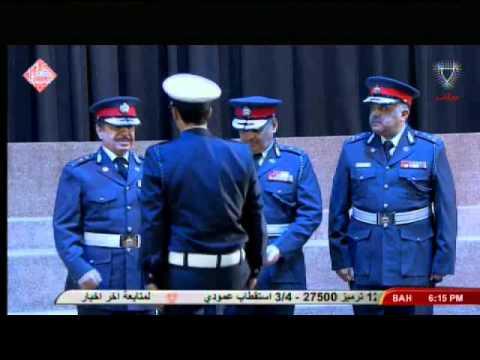 باب البحرين .. تخريج الدفعة الحادية عشرة من التلاميذ العسكريين الجامعيين  27-3-2016  Bahrain#
