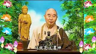 Kinh Đại Phương Quảng Phật Hoa Nghiêm, tập 0058