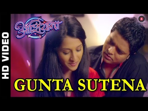 Gunta Sutena Full Video | Aashiyana | Neha Patil Kritika Gaikwad...