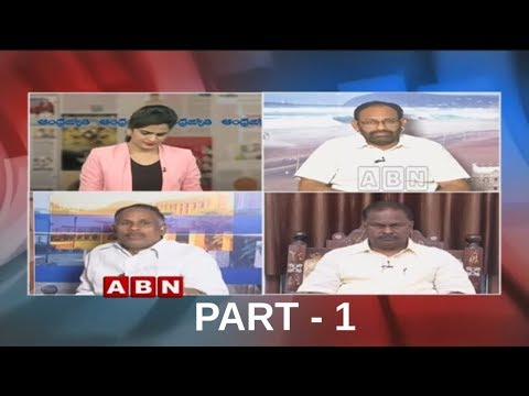 Debate | CM Chandrababu Sets Deadline for Central Govt Over Kadapa Steel Plant | part 1 | ABN Telugu