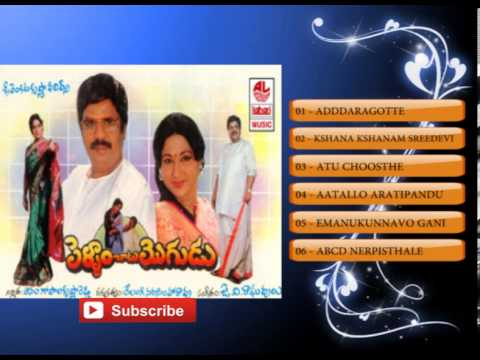 Telugu Old Songs | Pellam Chatu Mogudu Movie Songs | Jukebox video