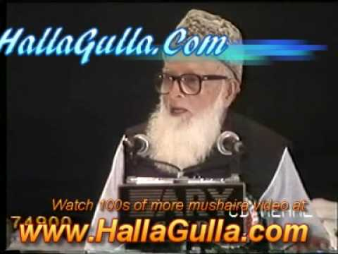 Inayat Ali Khan Mazahiya Funny Mushaira Urdu Poetry Shayari Indian Pakistani Poet video