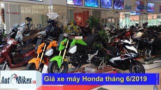 Giá xe máy Honda tháng 6/2019 chạm đáy. Winner X có ABS ra mắt