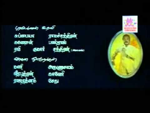 Super Hit Nadodi Thendral Title Bgm video